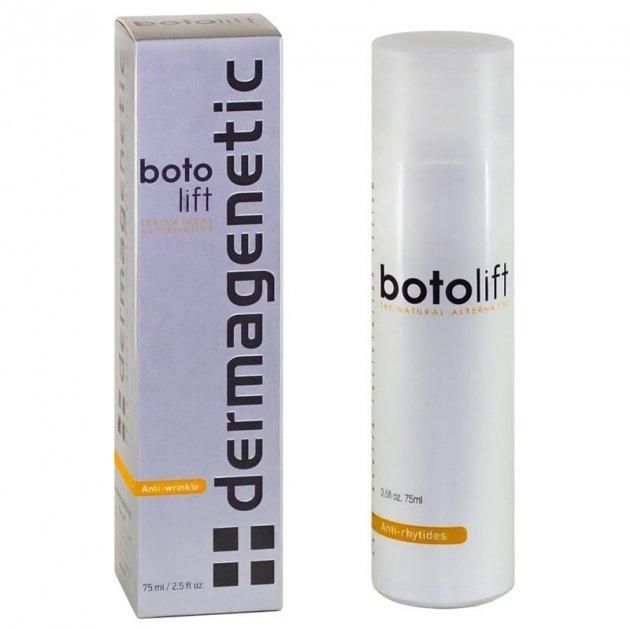 Крем з эффектом ботокса Dermagenetic Botolift Cream 75 мл KE-03-44-001 - изображение 1