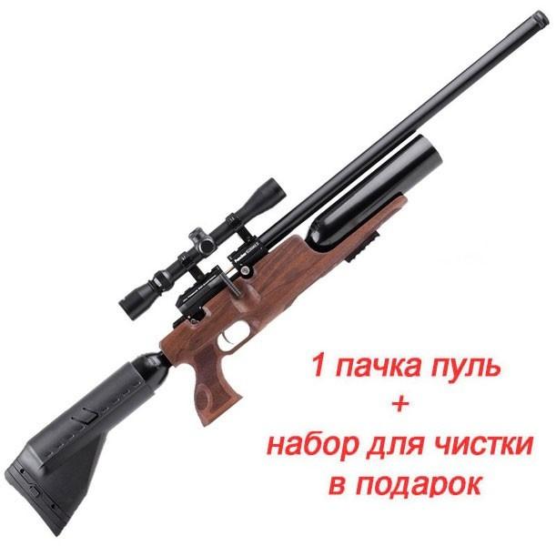 Гвинтівка пневматична Kral Bigmax PCP 4,5 мм - зображення 1
