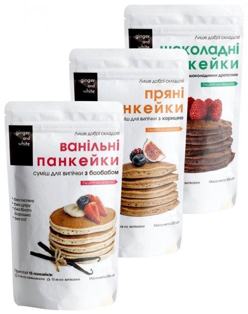 Сет смесей для выпечки панкейков: ваниль, корица, шоколад. Без сахара и без глютена, 845 г, Ginger and White - изображение 1