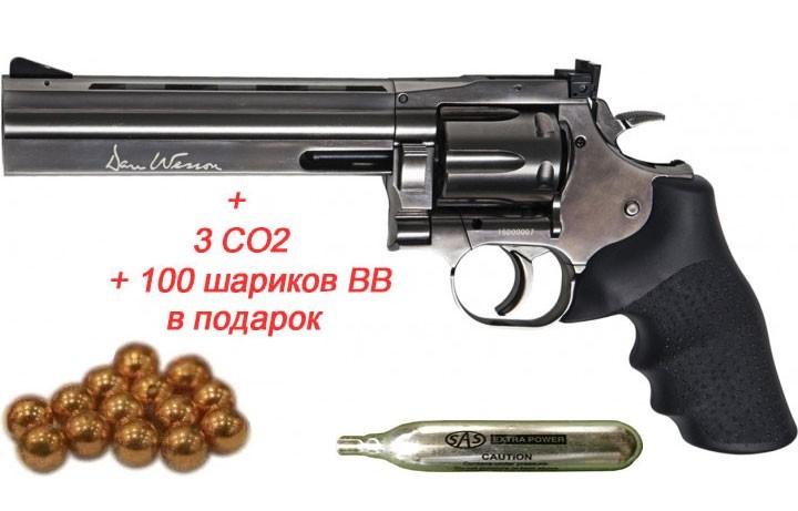 Револьвер пневм. ASG DW 715 Pellet - зображення 1