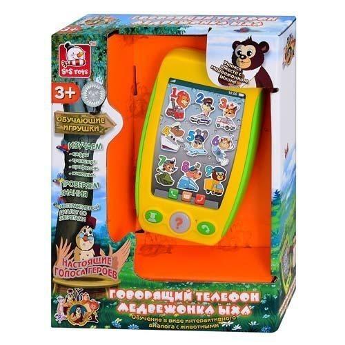 Детский мобильный телефон Говорящий телефон Медвежонка Ыха, EH 80065 R - изображение 1