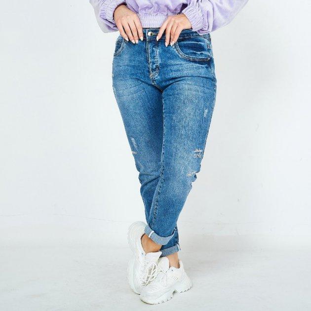 Джинси жіночі стрейч коттон з кишенями потерті Miss Podium Блакитний 48 - зображення 1
