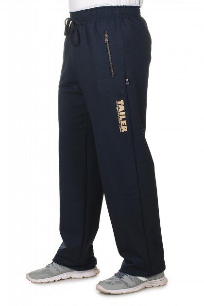 Спортивные брюки с металлической молнией 52 Синие (208) - изображение 1