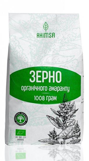 Зерно амаранта Ahimsa органическое 1008 г - изображение 1