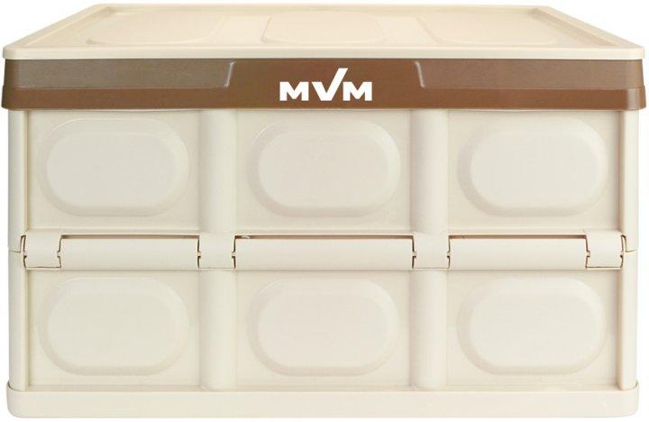 Ящик для зберігання MVM розкладний з кришкою FB-1 55 л Бежевий (FB-1 55L BEIGE) - зображення 1