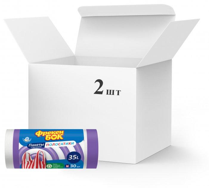Упаковка пакетов Фрекен Бок для мусора с ручками HD 35 л 2х30 шт Полосатики фиолетово-белые (16411960_4823071640304) - изображение 1