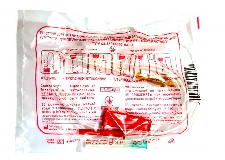 Система переливания крови Полимет ПК 21-01 10 шт - изображение 1