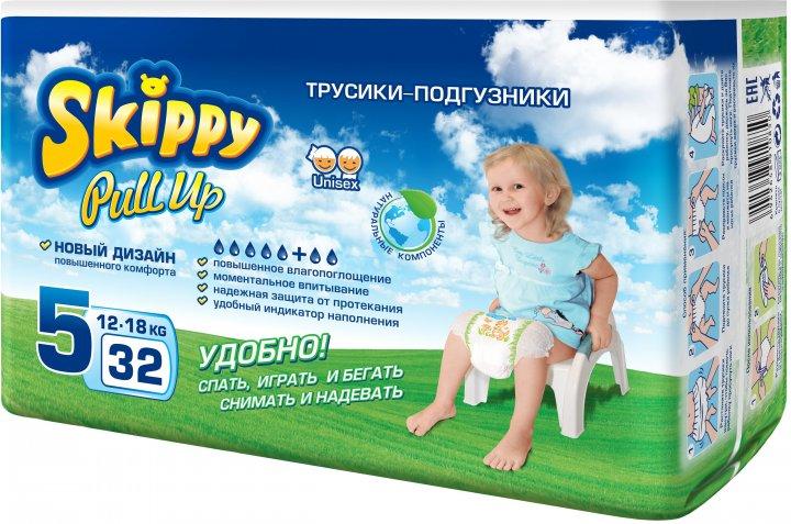 Трусики-подгузники детские Skippy Размер 5 12-18 кг 32 шт (6957931417282/6942648910850) - изображение 1