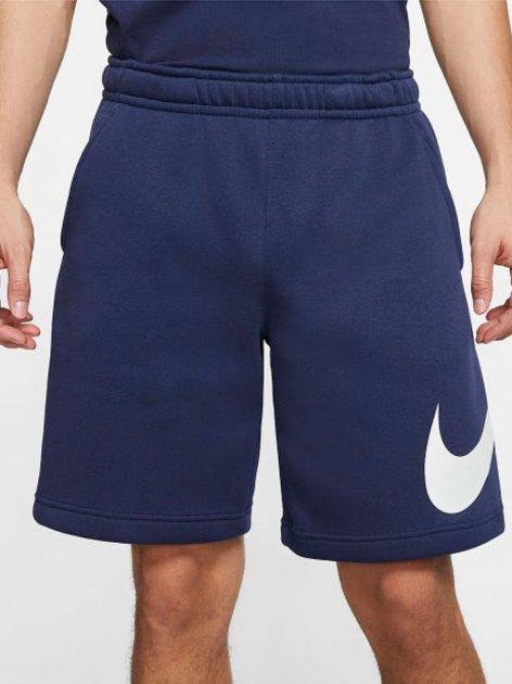 Шорты Nike M Nsw Club Short Bb Gx BV2721-410 L (193150985485) - изображение 1