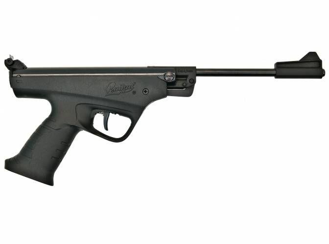 Пневматический пистолет Байкал ИЖ-53М ( МР - 53м) - изображение 1