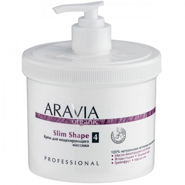 Крем для моделирующего массажа Aravia Slim Shape 550 мл (7007) - изображение 1