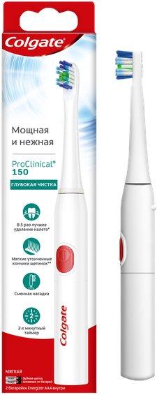 Электрическая зубная щетка Colgate Proclinical 150 - изображение 1