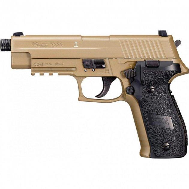 Пістолет пневматичний Sig Sauer Air P226F FDE. 16250144 - зображення 1