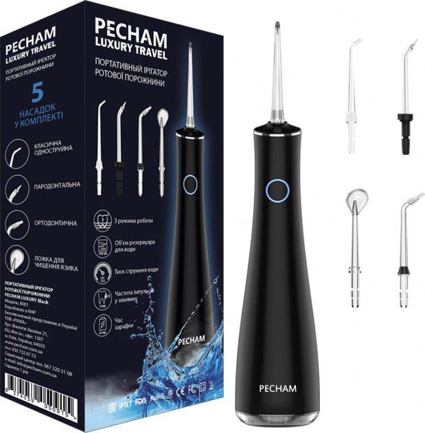 Іригатор PECHAM Luxury Travel (6374059050915) - зображення 1
