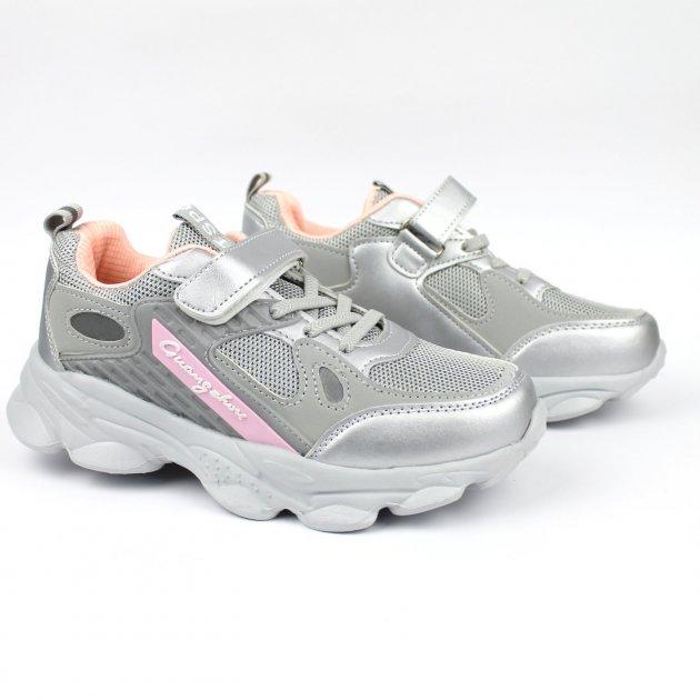 Кроссовки для девочки Tom.m (7420M) Размер 36, 22,5 см - изображение 1
