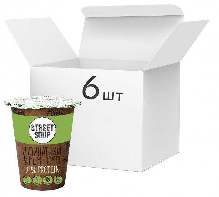 Упаковка крем-супу Street Soup Шпинатовий стакан 50 г х 6 шт. (8768137287320) - зображення 1