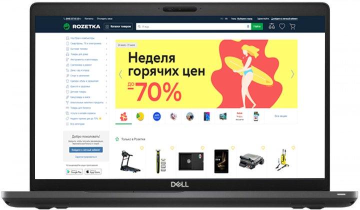 Ноутбук Dell Latitude 5501 (N296L550115ERC_UBU) Black - изображение 1