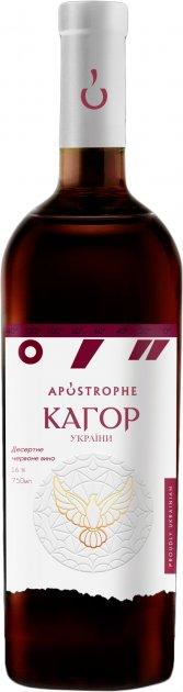 Вино Apostrophe Кагор Український червоне десертне 0.75 л 16% (4820233640400) - зображення 1