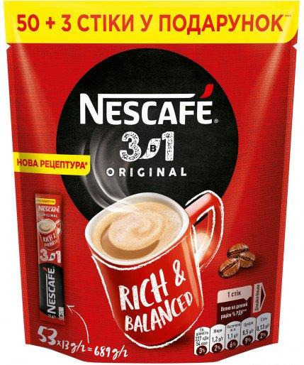 Напій кавовий NESCAFE 3-в-1 Original розчинний у стіках 53 шт х 13 г (7613036119696_7613036119689) - зображення 1