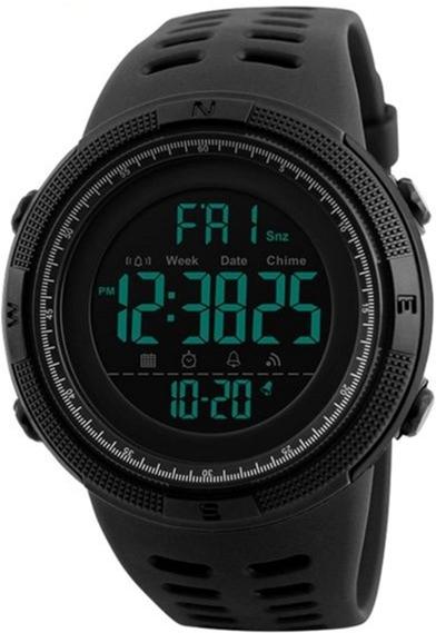 Мужские часы Skmei Amigo II 1251 Black BOX (1251BOXBK) - изображение 1