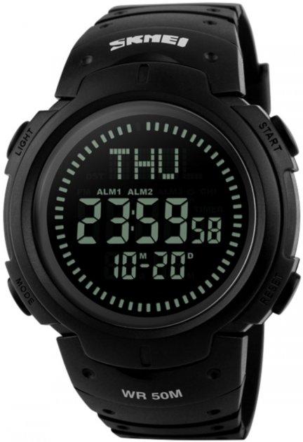 Мужские часы Skmei 1231 Black BOX (1231BOXBK) - изображение 1