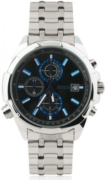 Мужские часы Skmei 9107 Silver Black Dail BOX (9107BOXSBK) - изображение 1