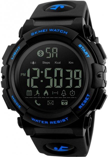 Мужские часы Skmei 1303 Blue BOX (1303BOXBL) - изображение 1