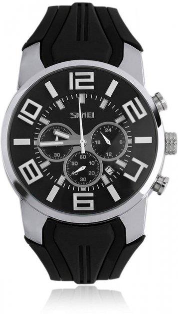Мужские часы Skmei 9128 Black BOX (9128BOXBK) - изображение 1