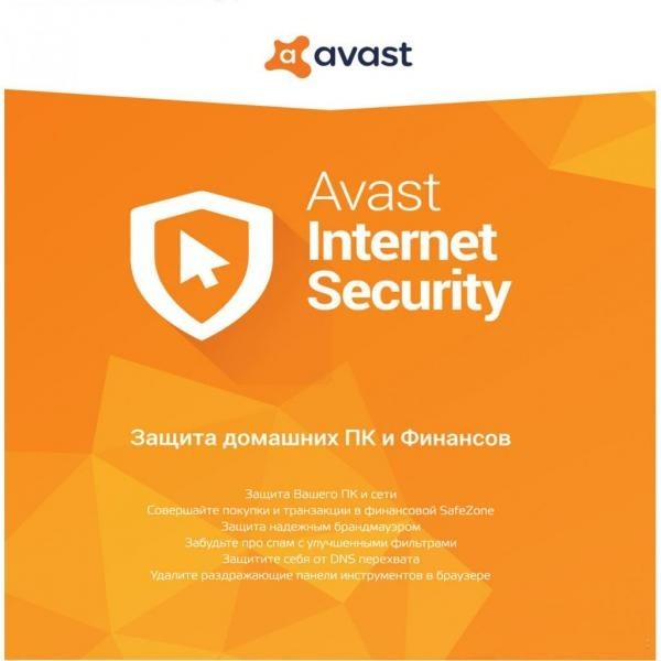 Антивірус Avast Software Internet Security 1 рік 1 ПК (електронна ліцензія) - зображення 1
