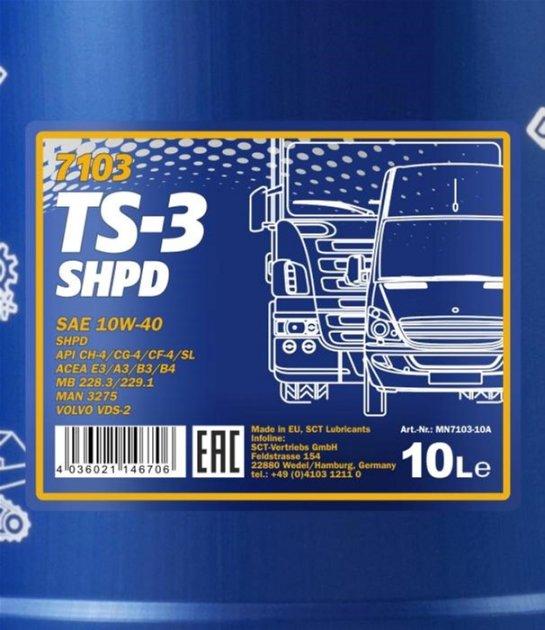 Моторное масло Mannol Truck SP TS-3 SHPD SAE 10W-40 10 л (TS-3 10L) - изображение 1