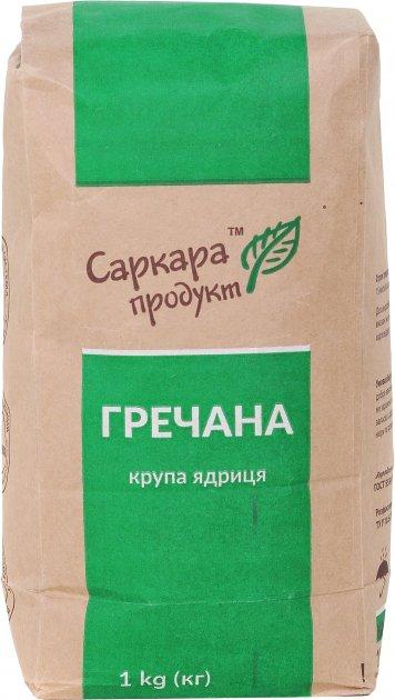 Крупа гречневая Саркара продукт ядрица 1 кг (4820160760455) - изображение 1