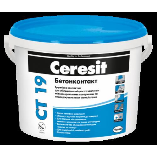 Купить бетон контакт церезит как самому сделать цементный раствор эластичный и липкий