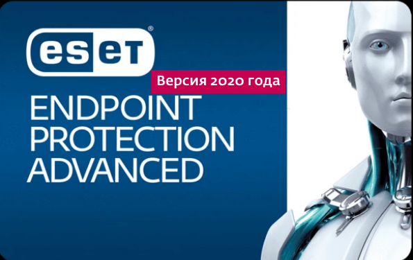 Антивірус ESET Endpoint Protection Advanced 50-99 ПК (Мінімальне замовлення 50 шт.) - зображення 1