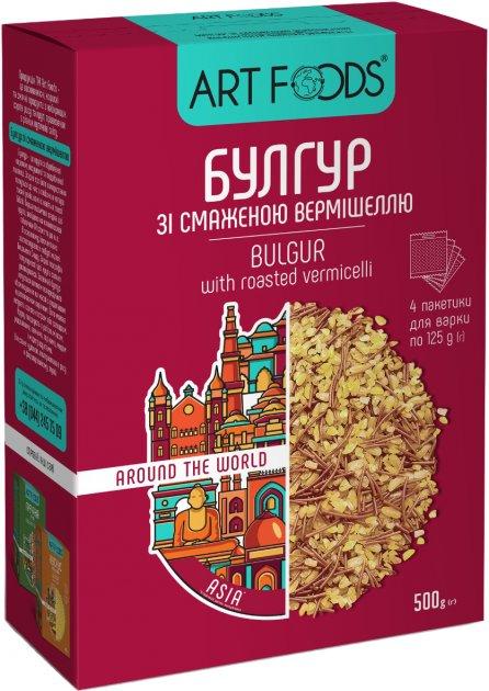 Крупа Art Foods Булгур с жареной вермишелью в пакетиках для варки 4 х 125 г (4820191592865) - изображение 1