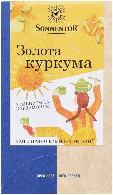 Чай Sonnentor с пряностями органический Золотая куркума с имбирем и кардамоном 18 пакетиков (9004145025172) - изображение 1