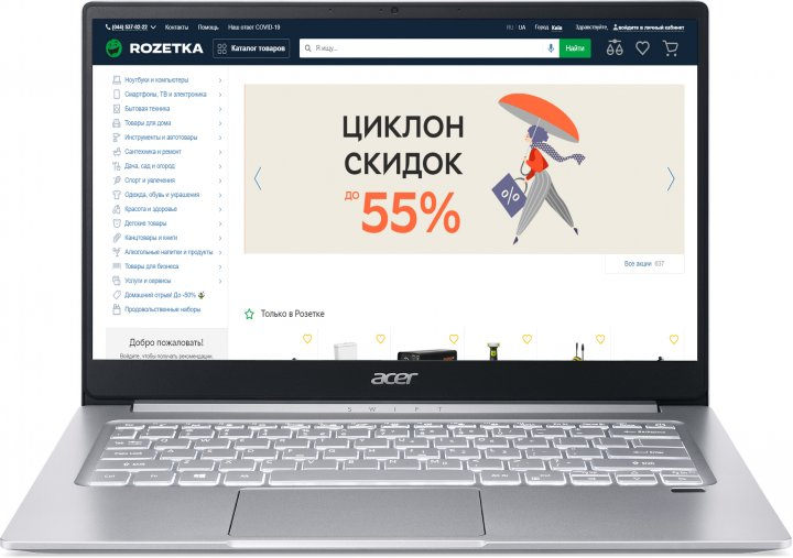 Ноутбук Acer Swift 3 SF314-42-R7TJ (NX.HSEEU.00H) Pure Silver Суперцена!!! - изображение 1