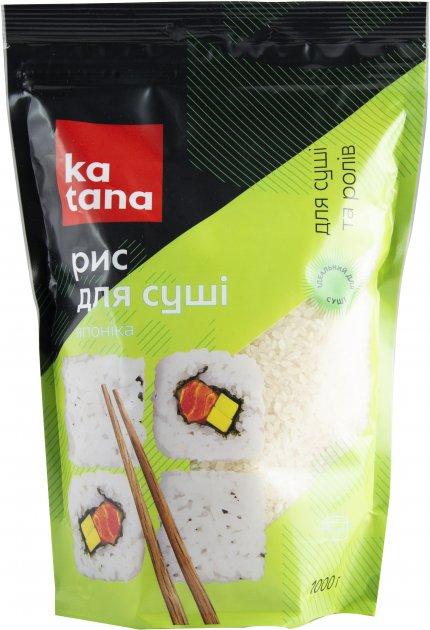 Рис для суши Katana 1 кг (4820131230079) - изображение 1
