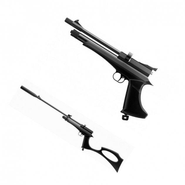 Пневматичний пістолет Artemis CP2 - зображення 1