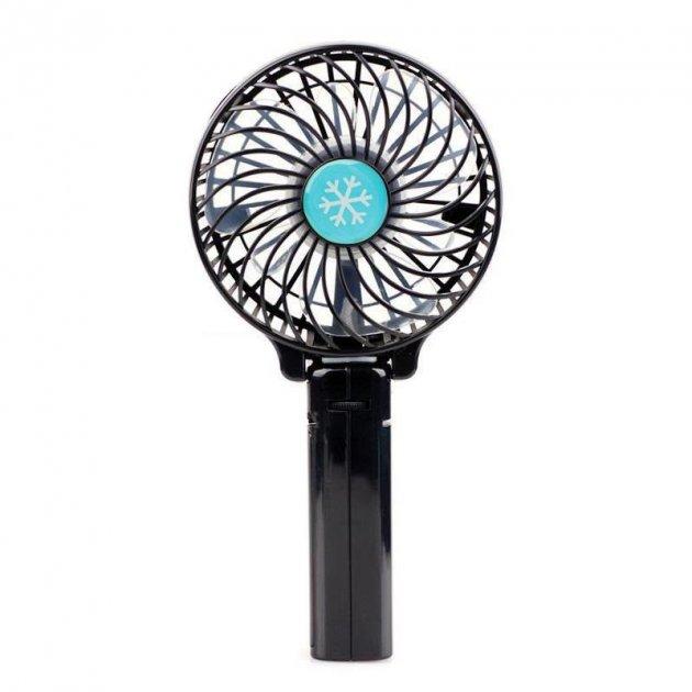 Ручний портативний вентилятор UTM Чорний - зображення 1