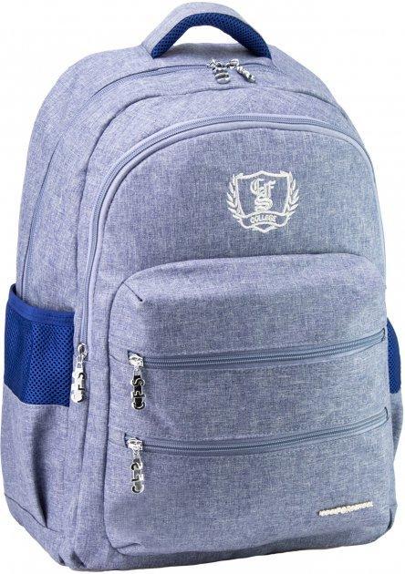 Рюкзак Cool For School Серый 130-145 см (CF86734-01) - изображение 1