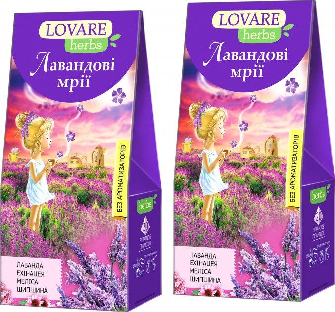 Упаковка чая Lovare Смесь травяного и плодово-ягодного с цветами лаванды Лавандовые мечты 2 пачки по 20 пирамидок (2000006781284) - изображение 1