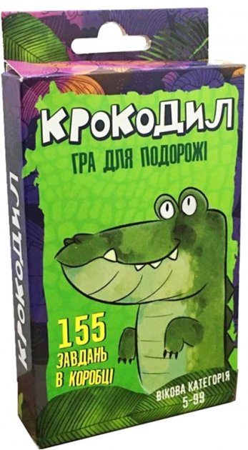 Розважальна гра Strateg Крокодил (4820220560261) - зображення 1