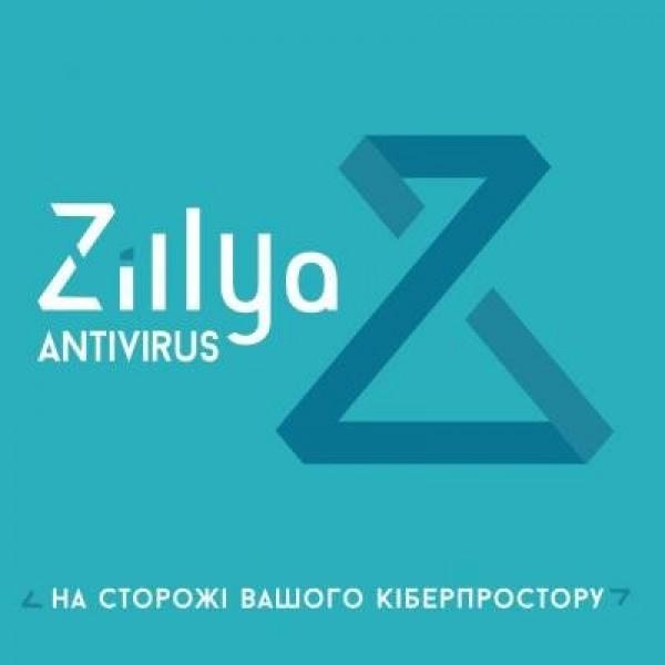 Антивирус Zillya! Антивирус для бизнеса 21 ПК 2 года новая эл. лицензия (ZAB-2y-21pc) - изображение 1