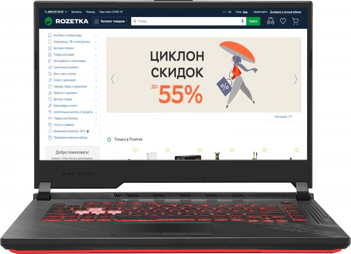 Ноутбук Asus ROG Strix G15 G512LI-HN058 (90NR0381-M01630) Black - зображення 1