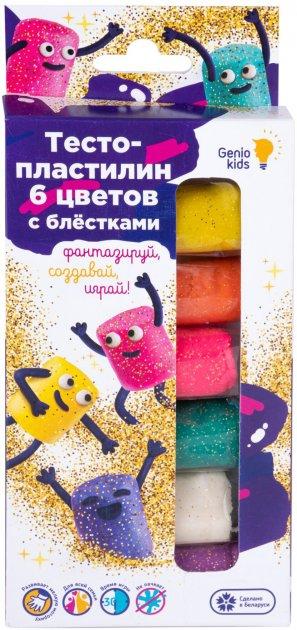 Набор Genio Kids-Art для детской лепки Тесто-пластилин 6 цветов с блёстками (TA1091) (4814723007453) - изображение 1