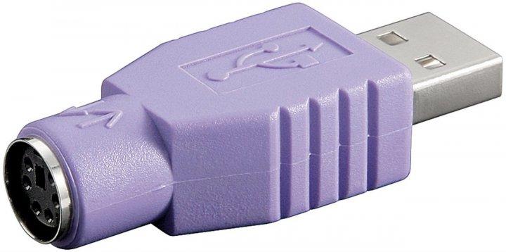 Перехідник клавіатури-мишки Goobay USB2.0 A-PS2 M/F x1 адаптер Combo-клавіатури Pas фіолетовий(75.06.8918) - изображение 1