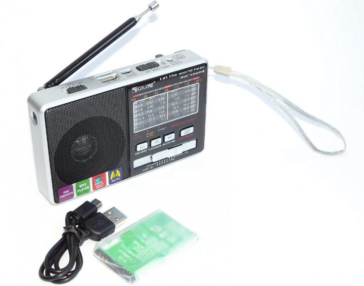 Аккумуляторный портативный радиоприемник Golon RX-2277 FM AM радио колонка с фонариком и USB выходом Черно-серебристый (DU007) - изображение 1