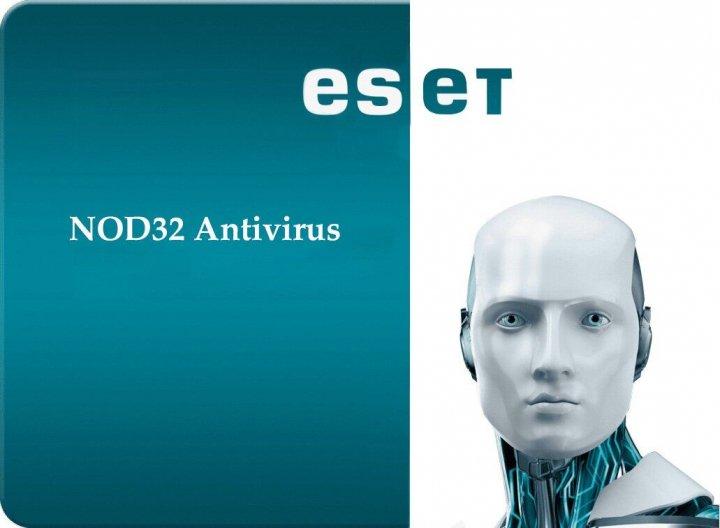 Антивирус ESET NOD32 Antivirus для Linux Desktop для 2 ПК - изображение 1