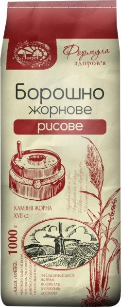 Мука рисовая Август жерновая 1 кг (4820019601182) - изображение 1