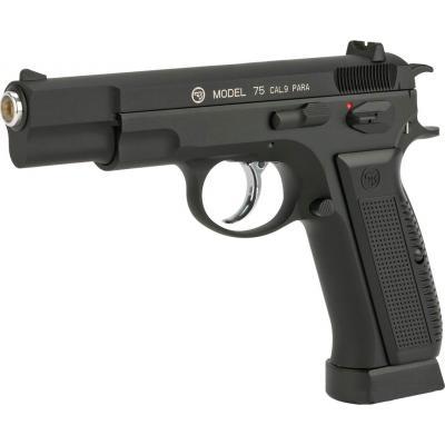 Пневматический пистолет ASG CZ 75 Blowback, 4,5 мм (17619) - изображение 1